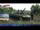 Эксклюзив! Батальон Восток утюжит позиции нацгвардии. 02.09.2014.
