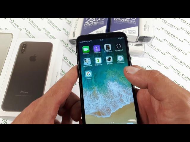 Купить 100 % копию Iphone X лучшая реплика распаковка Iphone 10 видео обзор копии Айфона 8