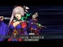 FGO 宮本武蔵 宝具+EXアタック Fate Grand Order Miyamoto Musashi Noble Phantasm+EXattack FateGO