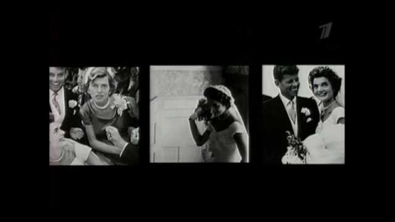 Клан Кеннеди (2010, документальное кино)