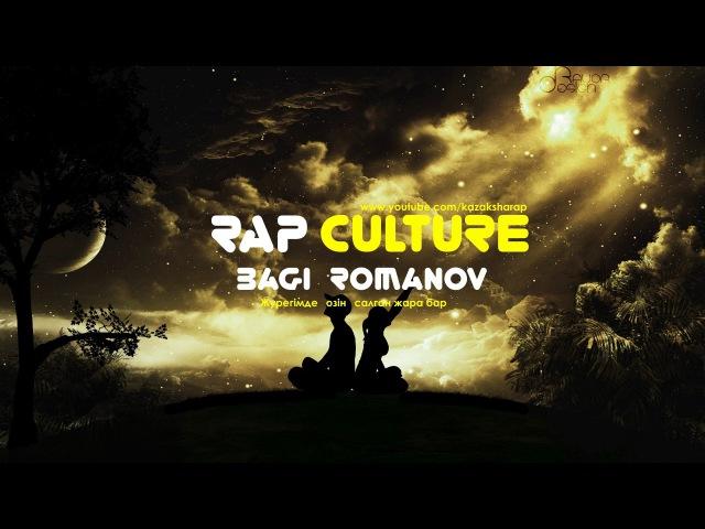 BaGi және Romanov–Жүрегімде өзің салған жара бар