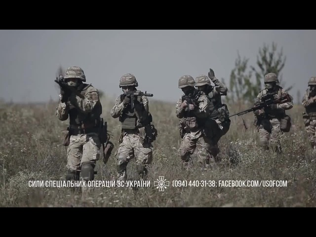 ССО Украины | Forces of special operations of Ukraine | Music > Da Octopusss - Hell (K.I Remix)