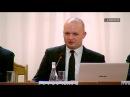 Новые положения ГК РФ о сделках: отдельные проблемы недействительности сделок | Бевзенко Р.С.