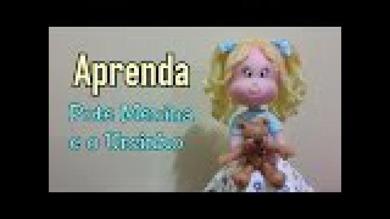 DIY - POTE MENINA E O URSINHO / ELISANGELA MOTTA