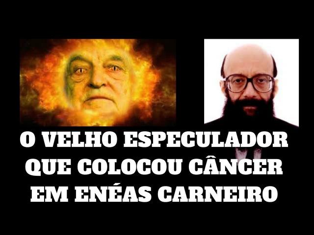 O polêmico vídeo que provocou a ira dos illuminatis e a morte de Enéas Carneiro - É de arrepiar