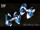 Бантики школьные из атласной ленты🎀 Канзаши 🎀Мастер класс🎀 Satin ribbon bow🎀 Laco de fita
