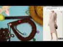ЮБКА Виктории Бекхем 💃 МК СПИЦЫ LYKKE Вязание Knit Mom мастер класс ручная работа