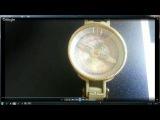 Из Сантиаго в Синдей глобальная аномалия компас показывает юг