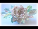 МК Эксклюзивное украшение из фоамирана Цветы из фоамирана Шелковый люкс своими руками