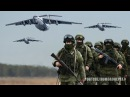 Russian Airborne Troops and Belarusian SOF - Tropas Aerotransportadas - Russian Armed Forces