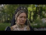 Кесем Султан и Кеманкеш последний разговор влюбленных их последние взгляды.