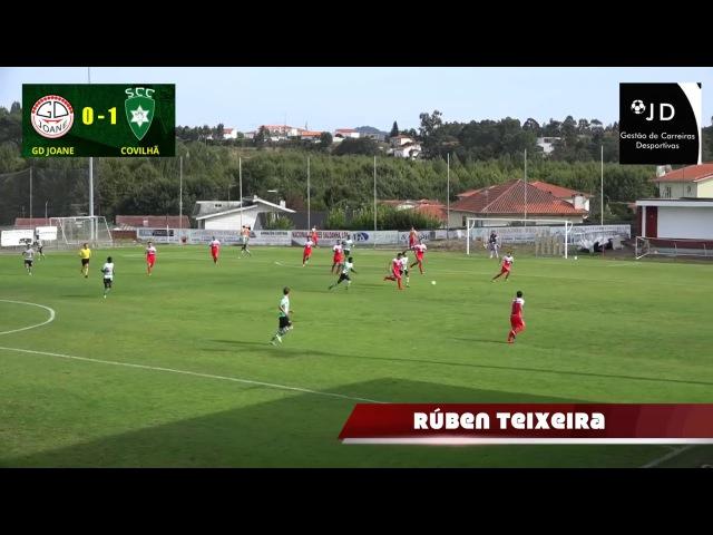 Jogo G D Joane vs S C Covilhã 25 09 2016 Rúbem Teixeira 720p