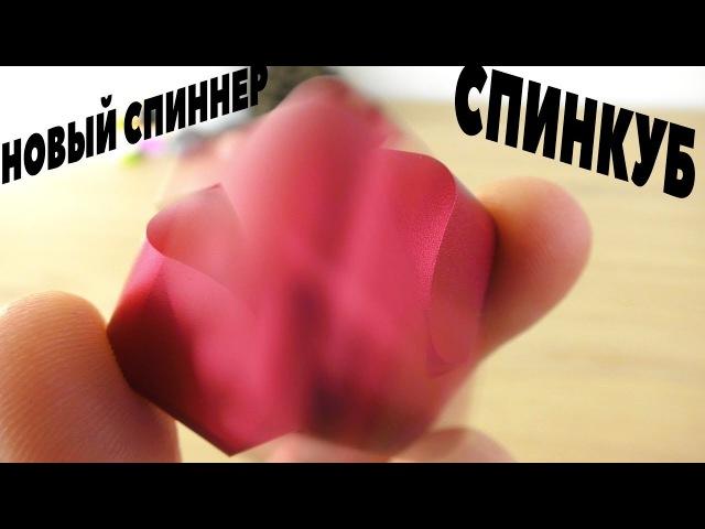 Спиннер куб / fidget cube - Спинкуб новинка среди вертушек ЛЕТО 2017