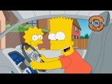 СИМПСОНЫ - Лучшие моменты! Барт за рулём! #BUBLIK 100