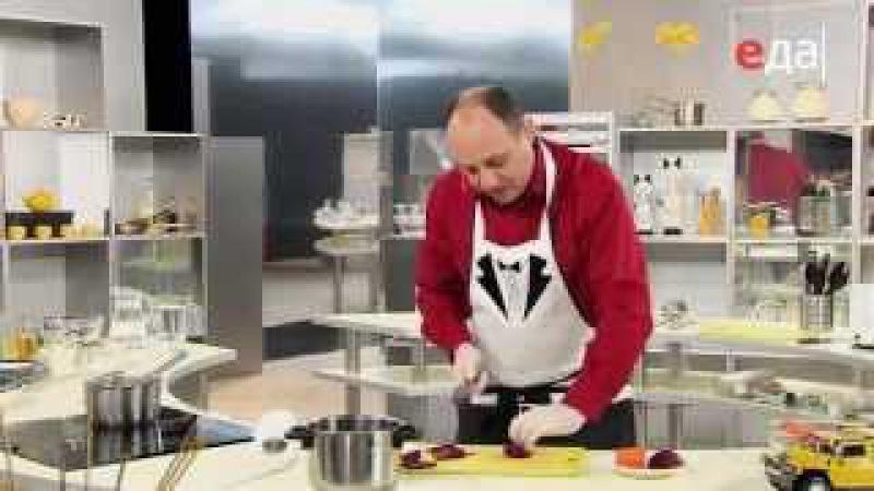 Как нарезать овощи быстро и не обрезаться мастер-класс от шеф-повара Илья Лазер...