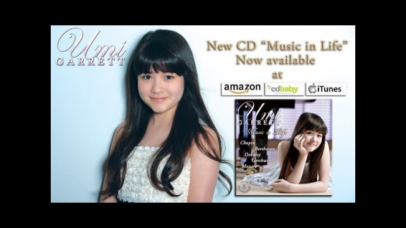 Umi Garrett New CD