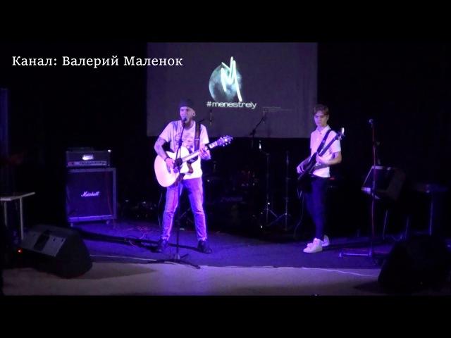 Музыкальный джем в Бресте Steet! Music! Song! Dance!