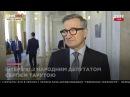 Тарута: Украина способна производить современное вооружение для собственных нужд 19.09.17