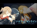 Pancake Art - Asuna X Kirito Sword Art Online
