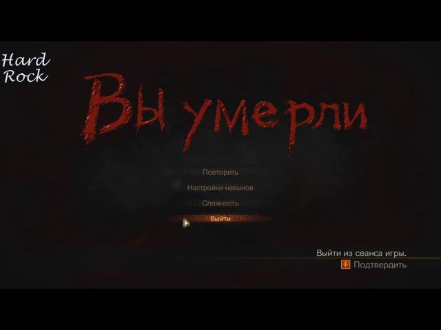 Resident Evil Revalations 2 - продолжаем спасать мир с мелкой и с Барри