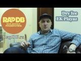 Dry Ice EK Playaz про RapDB.ru