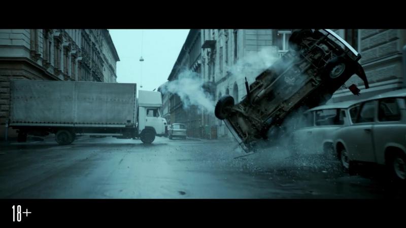 Взрывная блондинка - Берлин