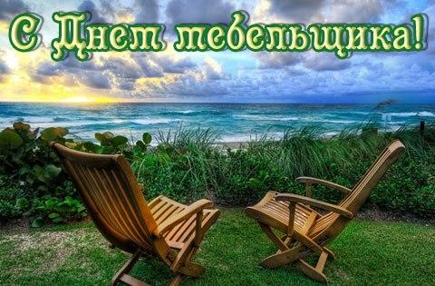 https://pp.userapi.com/c639722/v639722067/2ce4b/IPcsjIBbVbA.jpg