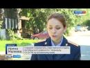 Как будущие следователи постигают азы профессии в сюжете программе Вести Алтай
