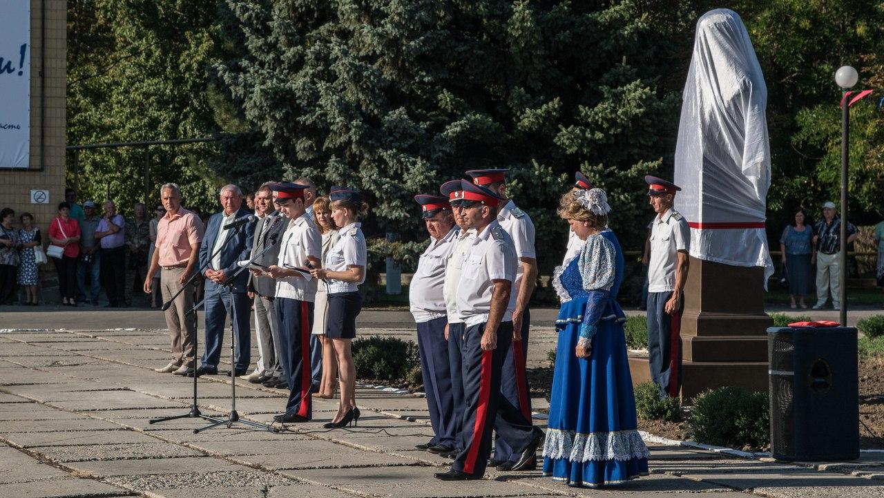 Погода в селе куйбышево ростовской области на неделю