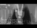 Сюзанна Абдулла - Сон-трава (lomka) lyrics (1)