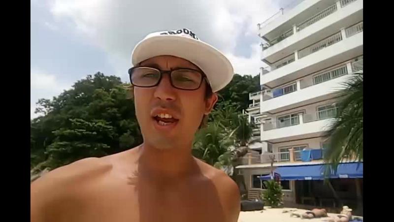 Thailand phuket tri Trang beach