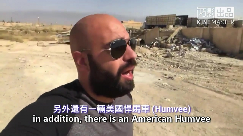 The SAA confiscates tons of weaponry from ISIS in Der Ezzor 敘利亞阿拉伯軍於 Der Ezzor 沒收大量 ISIS 武器