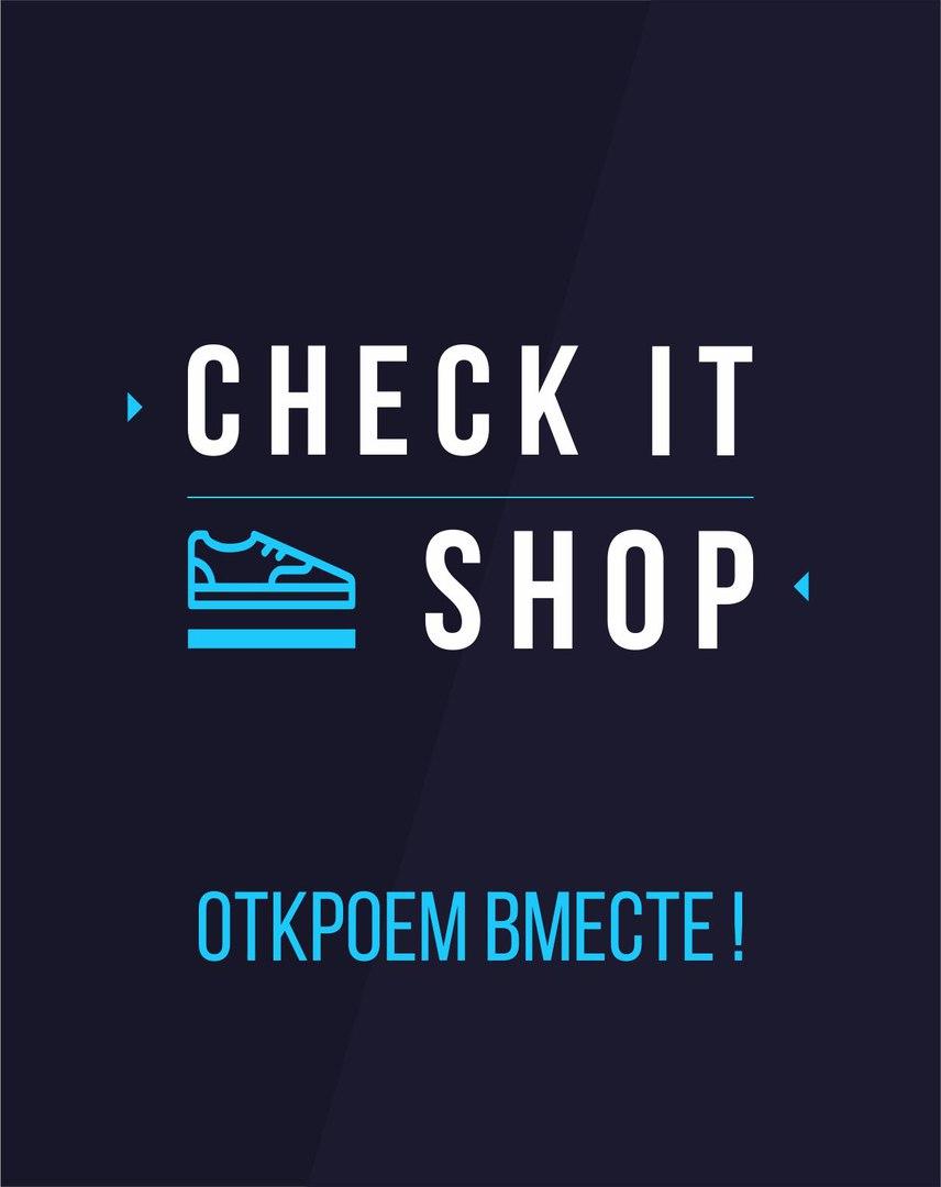 Афиша Ижевск Открываем вместе Check it shop 2.0