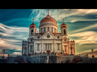 Храм Христа Спасителя - 50 чудес Москвы