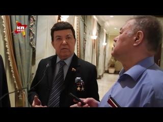 Донбасс поет песни из репертуара Иосифа Кобзона