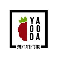 yagoda_event