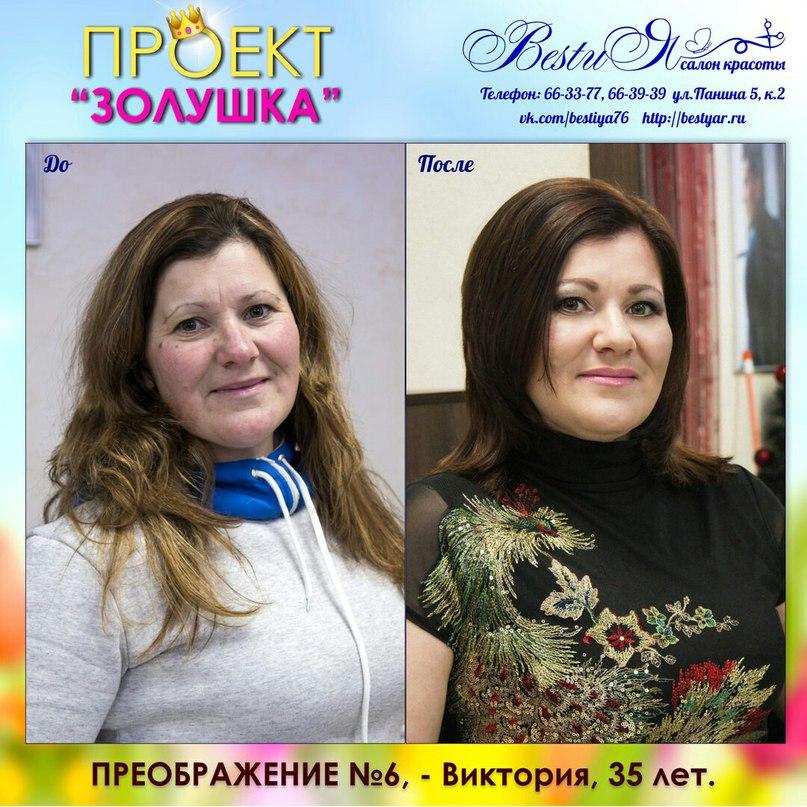 Юлия Никитина   Ярославль