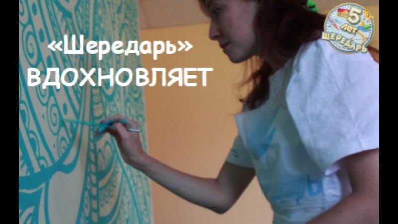 Творчество в «Шередаре». Эльвира Чулпанова