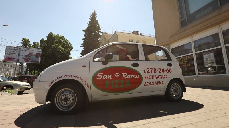 Доставка пиццы «Сан Ремо»