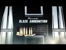 Патроны Hornady Black