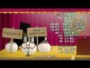 Сельскохозяйственные Истории 2. Эндинг /ED/ Moyashimon Returns. Ending