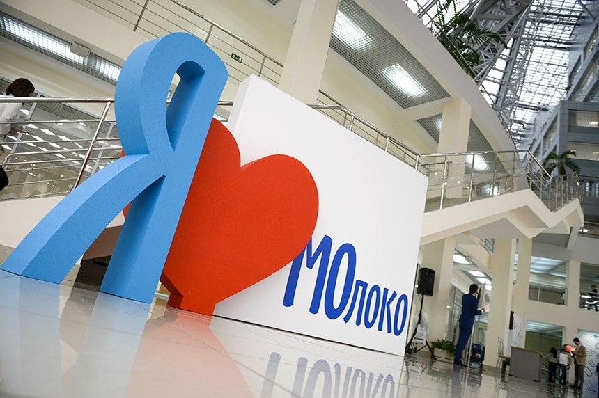 Молочное Подмосковье: Андрей Воробьев открыл Международный агропромышленный молочный форум вКрасногорске