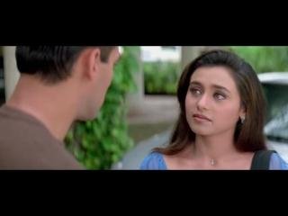 Как бы не влюбиться / Kahin Pyaar Na Ho Jaaye (2000)