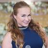 Olga Organyuk
