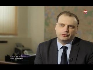 Теория заговора. Польша: битва вандалов