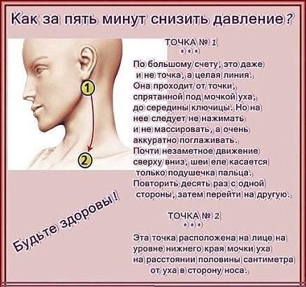 https://pp.userapi.com/c639722/v639722586/2d260/xhww-8xQnvA.jpg