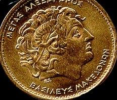 moneta armflot.ru