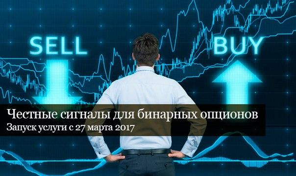 видеокурс по торговле бинарными опционами