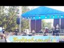 СВТ Рахат-Лукум 4 группа Розовая пантера 25.06.2017 г. День города и День молодежи