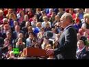 Концерт на Красной площади по случаю Дня города — LIVE